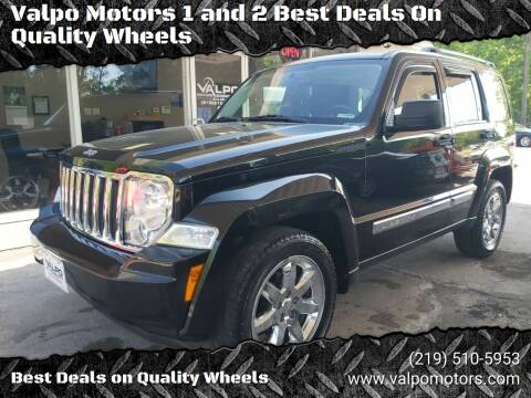 2010 Jeep Liberty for sale at Valpo Motors Inc. in Valparaiso IN