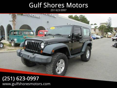 2012 Jeep Wrangler for sale at Gulf Shores Motors in Gulf Shores AL