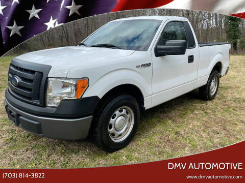 2011 Ford F-150 for sale at DMV Automotive in Falls Church VA