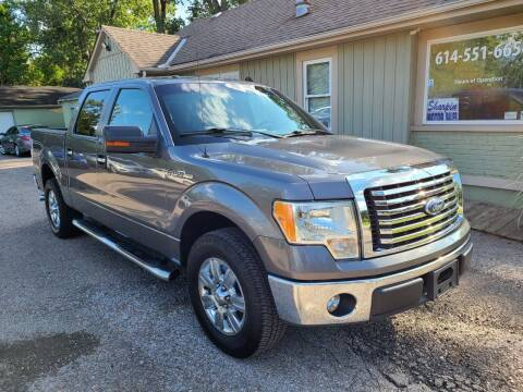 2012 Ford F-150 for sale at Sharpin Motor Sales in Columbus OH