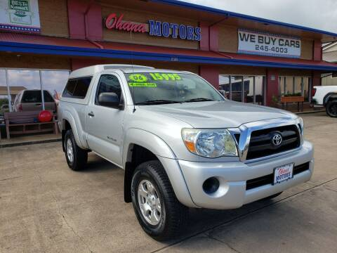 2006 Toyota Tacoma for sale at Ohana Motors in Lihue HI