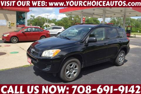 2009 Toyota RAV4 for sale at Your Choice Autos - Crestwood in Crestwood IL