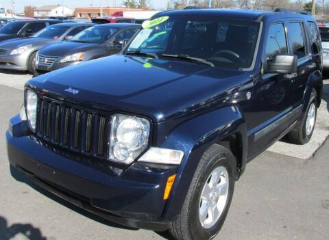 2012 Jeep Liberty for sale at Express Auto Sales in Lexington KY