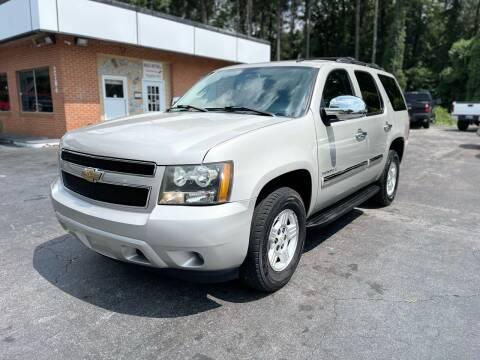 2007 Chevrolet Tahoe for sale at Magic Motors Inc. in Snellville GA