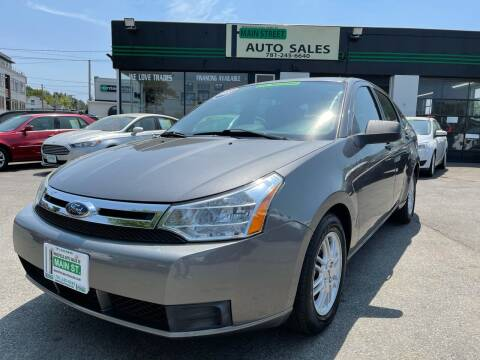 2009 Ford Focus for sale at Wakefield Auto Sales of Main Street Inc. in Wakefield MA