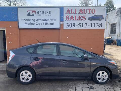2011 Toyota Prius for sale at Ali Auto Sales in Moline IL