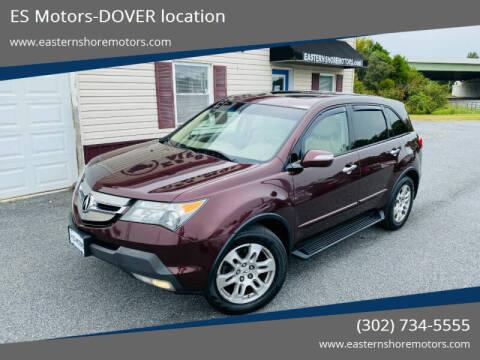 2009 Acura MDX for sale at ES Motors-DAGSBORO location - Dover in Dover DE