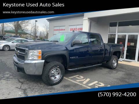 2007 Chevrolet Silverado 2500HD for sale at Keystone Used Auto Sales in Brodheadsville PA