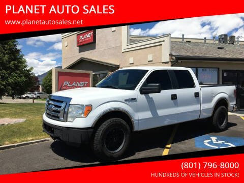 2012 Ford F-150 for sale at PLANET AUTO SALES in Lindon UT