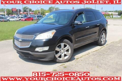 2009 Chevrolet Traverse for sale at Your Choice Autos - Joliet in Joliet IL