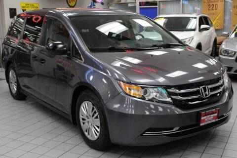 2015 Honda Odyssey for sale at Windy City Motors in Chicago IL