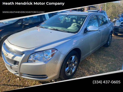 2008 Chevrolet Malibu for sale at Heath Hendrick Motor Company in Greenville AL
