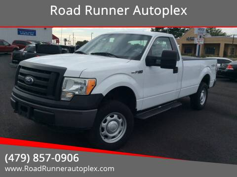 2011 Ford F-150 for sale at Road Runner Autoplex in Russellville AR