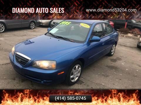 2005 Hyundai Elantra for sale at Diamond Auto Sales in Milwaukee WI