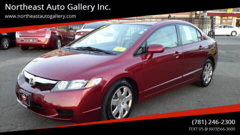 2011 Honda Civic for sale at Northeast Auto Gallery Inc. in Wakefield Ma MA