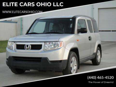 2011 Honda Element for sale at ELITE CARS OHIO LLC in Solon OH