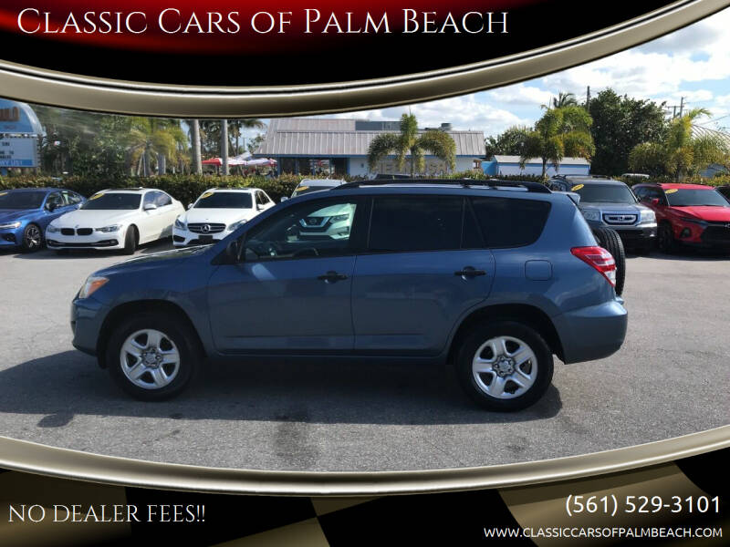 2011 Toyota RAV4 for sale at Classic Cars of Palm Beach in Jupiter FL