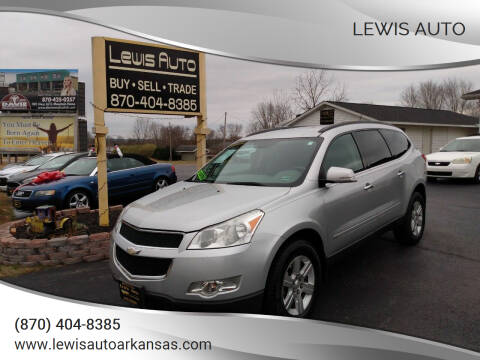 2010 Chevrolet Traverse for sale at LEWIS AUTO in Mountain Home AR