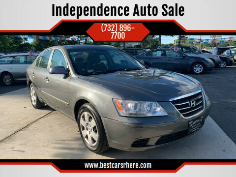 2010 Hyundai Sonata for sale at Independence Auto Sale in Bordentown NJ