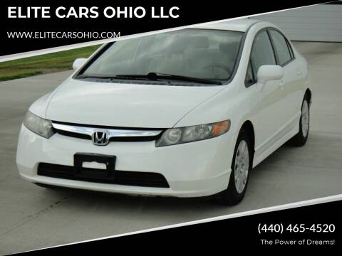 2007 Honda Civic for sale at ELITE CARS OHIO LLC in Solon OH