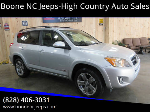 2012 Toyota RAV4 for sale at Boone NC Jeeps-High Country Auto Sales in Boone NC
