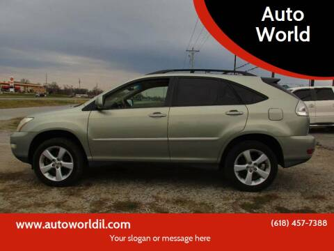 2006 Lexus RX 330 for sale at Auto World in Carbondale IL