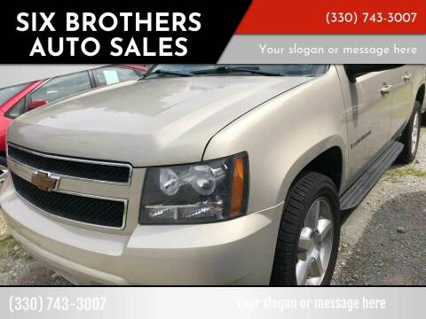 2009 Chevrolet Suburban for sale at Six Brothers Auto Sales in Youngstown OH