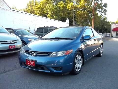 2007 Honda Civic for sale at 1st Choice Auto Sales in Fairfax VA