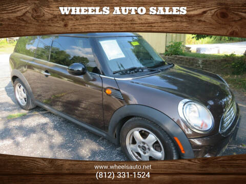 2009 MINI Cooper Clubman for sale at Wheels Auto Sales in Bloomington IN