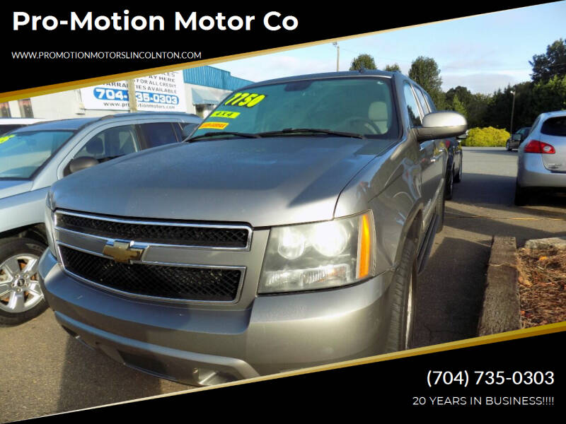 2007 Chevrolet Suburban for sale at Pro-Motion Motor Co in Lincolnton NC