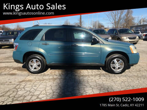 2008 Chevrolet Equinox for sale at Kings Auto Sales in Cadiz KY