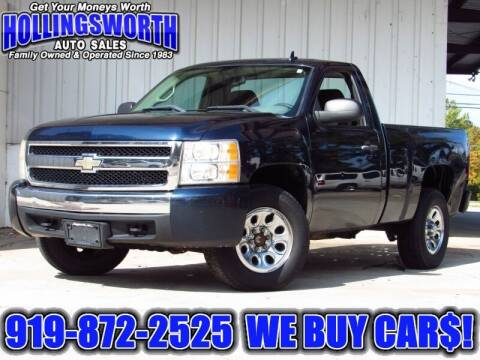 2007 Chevrolet Silverado 1500 Classic for sale at Hollingsworth Auto Sales in Raleigh NC