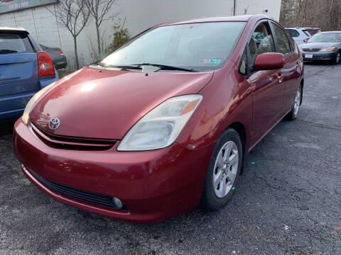 2005 Toyota Prius for sale at Boardman Auto Mall in Boardman OH
