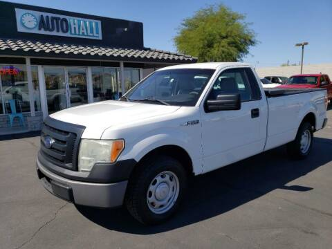 2011 Ford F-150 for sale at Auto Hall in Chandler AZ