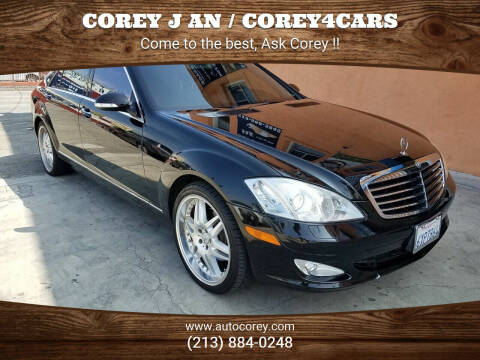 2007 Mercedes-Benz S-Class for sale at WWW.COREY4CARS.COM / COREY J AN in Los Angeles CA