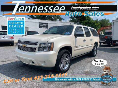 2008 Chevrolet Suburban for sale at Tennessee Auto Sales in Elizabethton TN