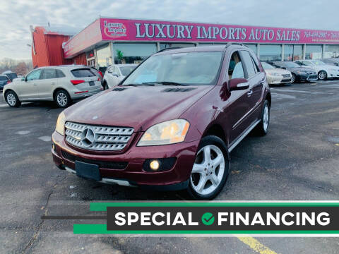 2008 Mercedes-Benz M-Class for sale at LUXURY IMPORTS AUTO SALES INC in North Branch MN