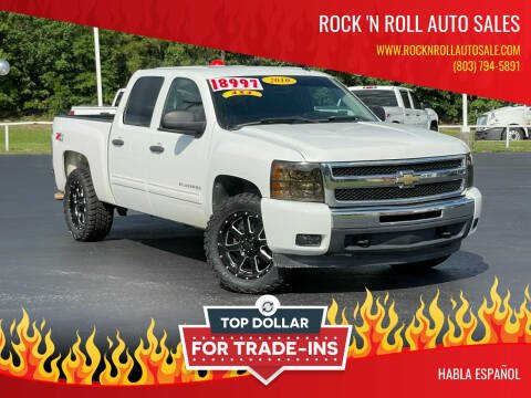 2010 Chevrolet Silverado 1500 for sale at Rock 'n Roll Auto Sales in West Columbia SC