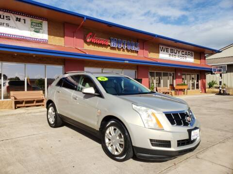 2010 Cadillac SRX for sale at Ohana Motors in Lihue HI