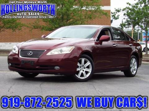 2007 Lexus ES 350 for sale at Hollingsworth Auto Sales in Raleigh NC