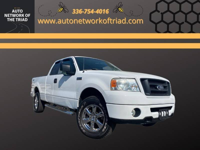 2006 Ford F-150 for sale at Auto Network of the Triad in Walkertown NC