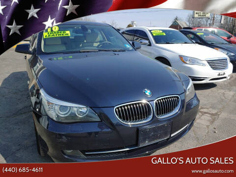 2010 BMW 5 Series for sale at Gallo's Auto Sales in North Bloomfield OH