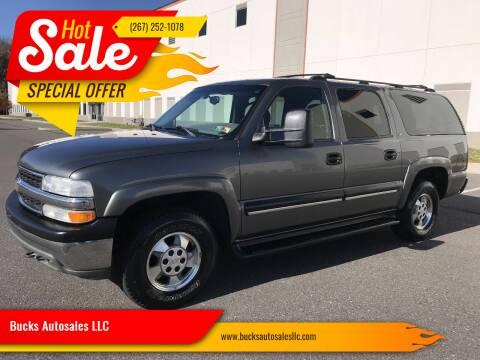 2001 Chevrolet Suburban for sale at Bucks Autosales LLC - Bucks Auto Sales LLC in Levittown PA