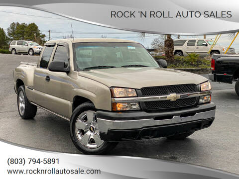 2003 Chevrolet Silverado 1500 for sale at Rock 'n Roll Auto Sales in West Columbia SC