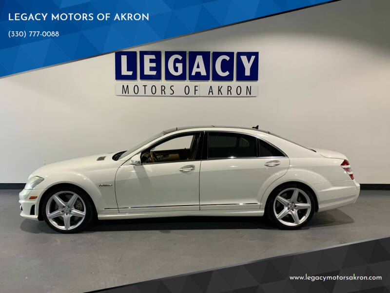 2008 Mercedes-Benz S-Class for sale at LEGACY MOTORS OF AKRON in Akron OH