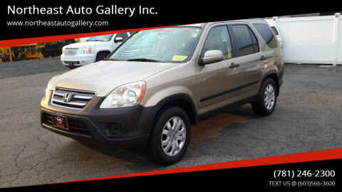 2006 Honda CR-V for sale at Northeast Auto Gallery Inc. in Wakefield MA