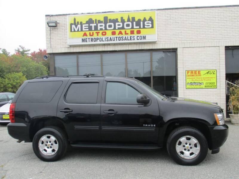 2012 Chevrolet Tahoe for sale at Metropolis Auto Sales in Pelham NH