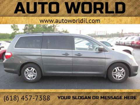 2007 Honda Odyssey for sale at Auto World in Carbondale IL