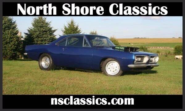 1967 Plymouth Barracuda for sale in Mundelein, IL