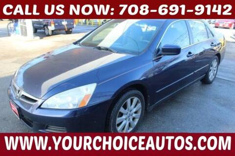 2007 Honda Accord for sale at Your Choice Autos - Crestwood in Crestwood IL